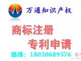 角美软件专利申请 南靖专利申请哪家好 漳州软件专利如何申请