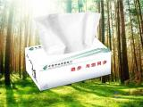 广告盒装抽纸定制批发厂家