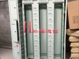 1728芯三网合一光纤配线架|柜!