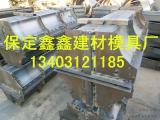 预制隔离墩钢模具订制 高速隔离墩钢模具发展核心