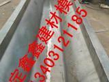 优质中央隔离墩钢模具厂家供应 预制隔离墩钢模具订购