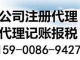 2017年上海股权投资基金公司转让价格