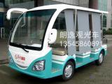 8座电动观光车价格电瓶观光车电动旅游观光车电动游览车