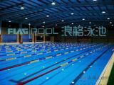 泳池胶膜防水好,瓷砖马赛克的终结者!!!|泳池专用防水胶膜