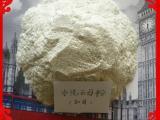 供应水洗云母粉 80目水洗云母粉 超细云母粉 白云母粉