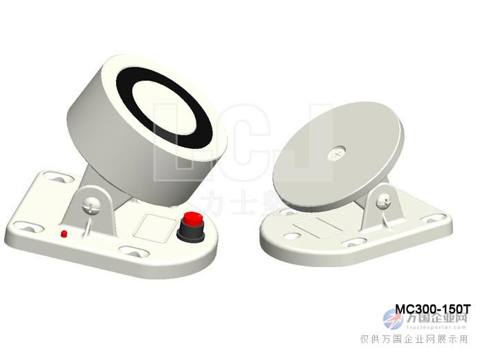 力士坚LCJ品牌电磁门吸MC300-150T新品上市