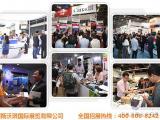 2017香港秋季电子展-2017香港电子展