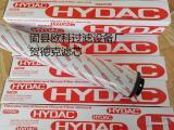 供应2600R010BN4HC/-V-B4滤芯