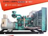 重康明斯500kw柴油发电机组