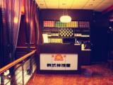 韩国料理加盟店烤肉加盟费