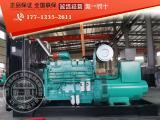 重康明斯600kw柴油发电机组