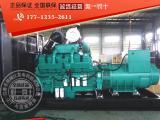 重康明斯700kw柴油发电机组