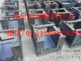 水利引水沟钢模具 水利引水沟钢模具厂