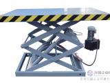 液压升降机价格\剪叉式升降机价格-腾禾机械
