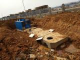 40立方/天生活污水处理一体化设备
