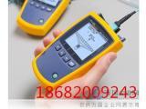 MPO光纤测试仪