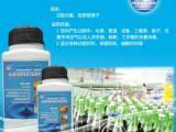 饮料消毒剂 饮料霉菌控制 饮料絮状物控制技术