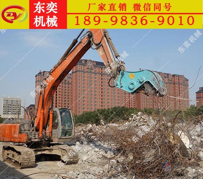 液压粉碎钳-挖掘机用的破拆混凝土工具