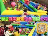 户外儿童沙滩海洋球玩具,充气儿童沙滩玩具都有多大