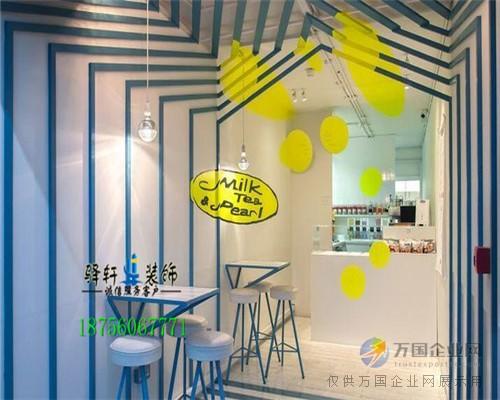 奶茶店甜品店装修 饮品界的当家网红来了  供应企业 安徽驿轩建筑装饰