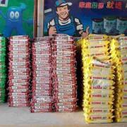 桂林市罗派涂料有限公司的形象照片