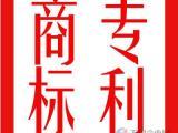 如何办理专利申请,深圳市锦业商务咨询有限公司帮您