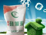 江西鼎诚 硅藻泥 厂家批发 硅藻泥涂料 免费硅藻泥加盟