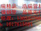 加强级3PE防腐L290M管线钢管生产厂家