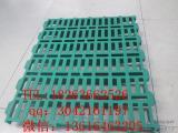 塑料羊地板 防滑羊床 羊床漏粪地板厂家