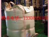 四川吨袋供应商四川二手吨袋四川化工吨袋