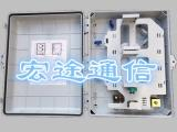 广电32路光缆分光箱