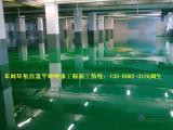 无尘车间耐磨防静电环氧树脂砂浆自流平 薄涂 平涂地坪漆
