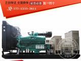 重康明斯1200kw柴油发电机组