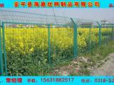 公路护栏网,现货供应,护栏厂家直销铁丝护栏网,品质保证