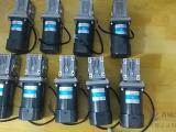 销售非标RV040涡轮减速机匹配90W微型调速电机