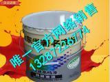 有机硅耐高温漆可耐多少度高温