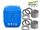 贵金属清洗剂 环保清洗剂 上海清洗剂 非标清洗剂