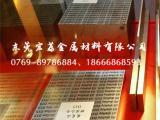 贵金属合金ZF16日本住友超硬耐磨钨钢板