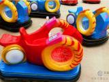 新款蜗牛碰碰车 游乐场儿童电动碰碰车游乐设备 双人电瓶碰碰车