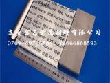 原装进口共立钨钢板块KD05高韧性耐磨损钨钢长条