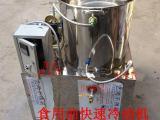 水循环菜籽油快速凉油机