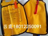 充气式救生衣,围巾式救生衣