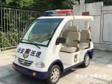 电动巡逻车电动四轮巡逻车电动四轮巡逻车电动治安巡逻车