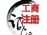 工商注消流程,广州公司注消流程