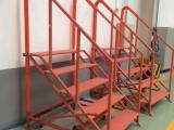 广州白云区登高梯厂家/可移动登高货梯,移动式堆高梯