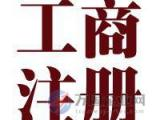 广州公司股权变更的具体流程