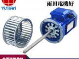 数显自动恒温烘箱电机.180W长轴电机.180W高温电机