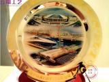 五金纪念盘设计制作 纯铜奖盘定做 找做金属纪念盘的厂家