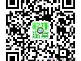 【歌珊温室】日光温室大棚建造的选址及规划要求