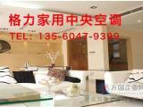 广州中央空调系统设计安装公司